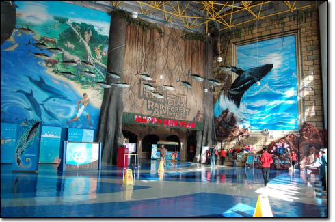北京动物园海洋馆大厅