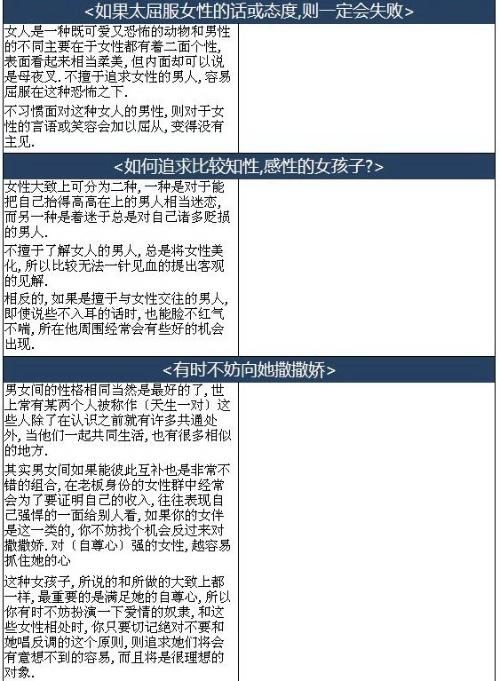 14.jpg_搜狐免費相冊