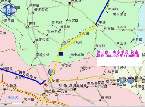 济宁至山西运城全程共647.2公里,可以走高速也可以走国道,附具体