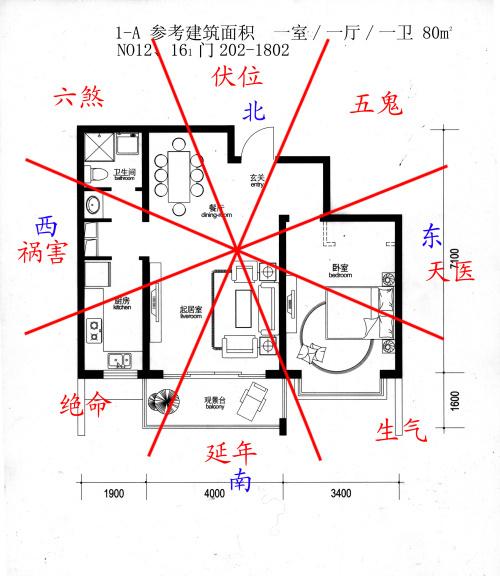 电路 电路图 电子 设计 素材 原理图 500_576