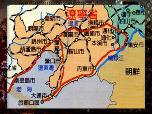 路线:北京-沈阳-抚顺-永陵-集安-丹东-大连-旅顺-秦皇岛