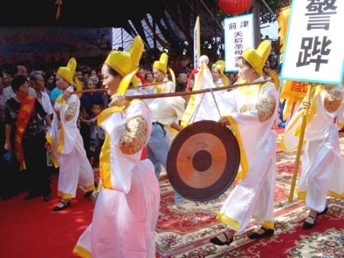 """硇洲岛津前天后宫2006""""妈祖首届文化旅游节""""(图文)"""