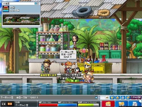 冒险岛online终于开通了新地图--泰国,风景还真不与显示逊色呢~还有