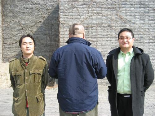2007年3月16日中午在著名艺术家艾未未家作客_赵树林