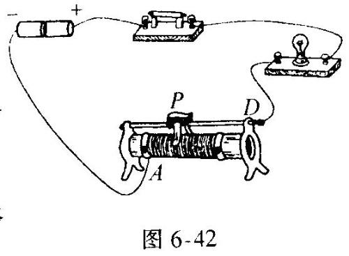 如图6—42所示电路,滑动变阻器的滑片p向左移动时,连入电路的电阻变