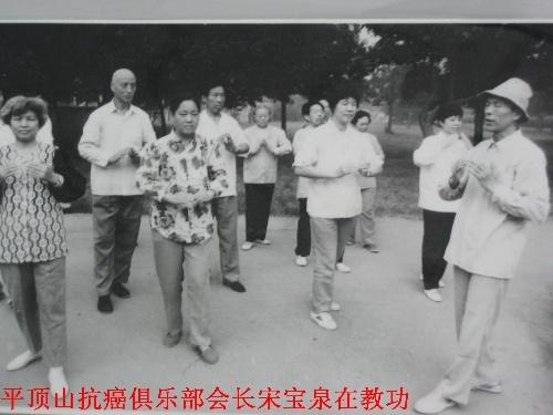 1984年4月学练郭林气功