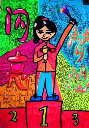 """学校六年级学生作品——我的教学研究——""""带有设计感的新派儿童画"""""""