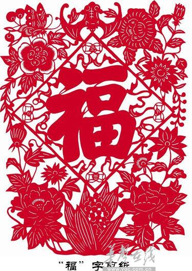 ,为表达祝贺之情谊,写诗祝福,并赠送一联: -七绝 雪峰生日抒怀