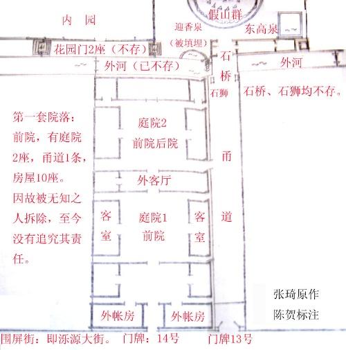 电路 电路图 电子 户型 户型图 平面图 原理图 500_505