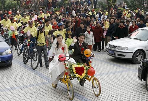 浪漫自行车的婚礼 吃喝玩乐安智哥 搜狐博客图片